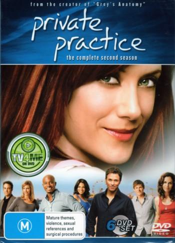 The Practice: Season 2