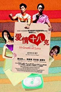 18 Grams Of Love
