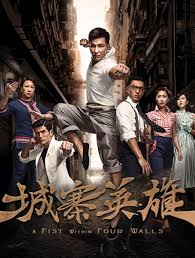 Tvb A Fist Within Four Walls