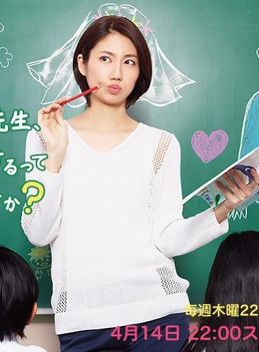 The Single Teacher Miss Hayako (hayako Sensei, Kekkon Surutte Honto Desu Ka?)