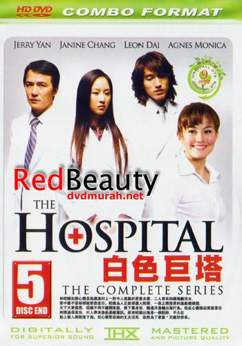 The Hospital 2006