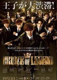 Prince Of Legend
