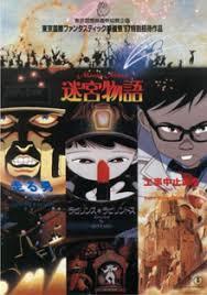 Neo Tokyo (dub)