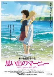 When Marnie Was There (sub)