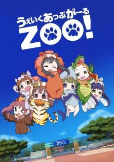 Wake Up Girl Zoo!
