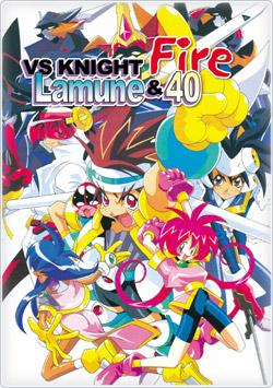 Ng Knight Lamune & 40