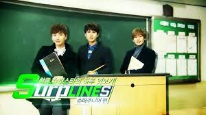 Line Tv Surplines Super Junior