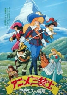The Three Musketeers 1989