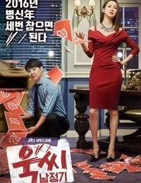 Ms. Temper And Nam Jung-gi