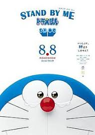 Stand By Me Doraemon (dub)