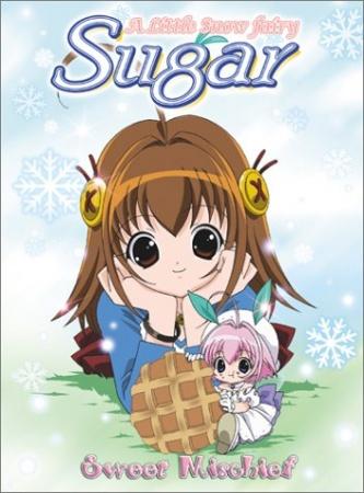 Chicchana Yukitsukai Sugar (dub)