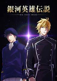 Legend Of The Galactic Heroes: The New Thesis - Encounter (dub)