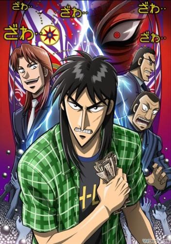 Tobaku Mokushiroku Kaij: Season 1