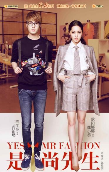 Yes! Mr. Fashion