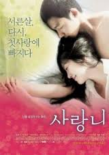 Close To You (movie)