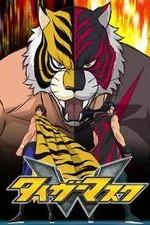 Tiger Mask W: Season 1