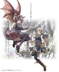 Shingeki No Bahamut: Manaria Friends