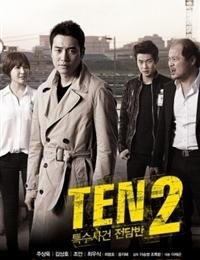 Special Affairs Team Ten Season 2