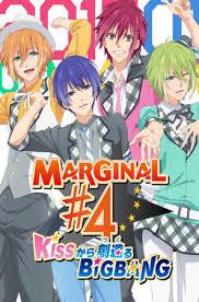Marginal#4: Kiss Kara Tsukuru Big Bang