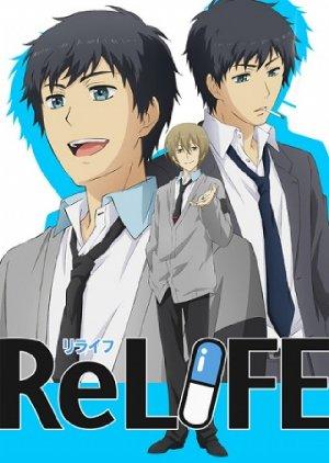 Relife: Season 1