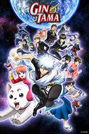 Gintama Jump Festa 2008 Special