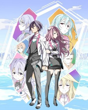 Gakusen Toshi Asterisk 2nd Season (dub)