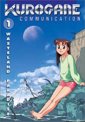 Kurogane Communication (dub)