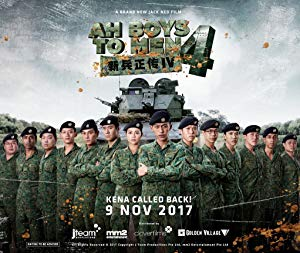 Ah Boys To Men 4
