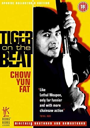 Tiger On Beat