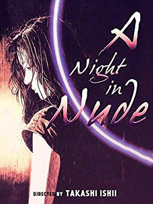 A Night In Nude