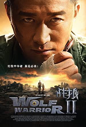 Wolf Warriors Ii