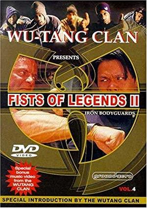 Fist Of Legends 2: Iron Bodyguards
