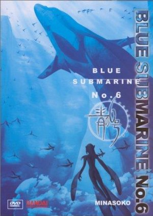 Blue Submarine No. 6 (dub)