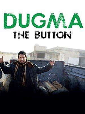Dugma: The Button