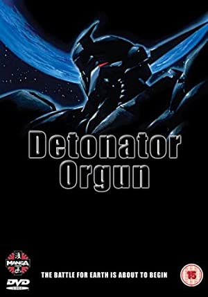 Detonator Orgun (dub)