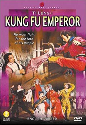 Ninja Kung Fu Emperor