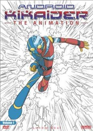 Kikaider 01 The Animation (sub)