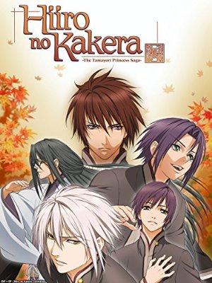 Hiiro No Kakera (sub)