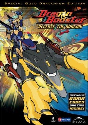 Dragon Booster: Season 3