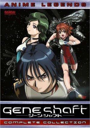 Geneshaft (dub)