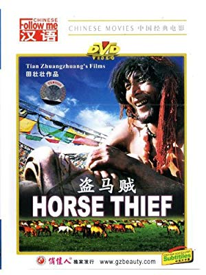 The Horse Thief