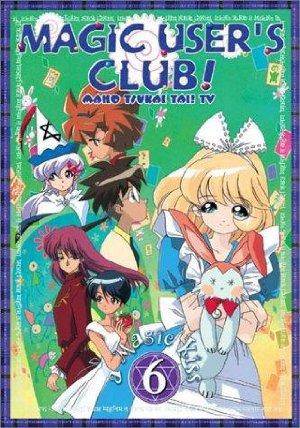 Magic User's Club (dub)