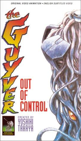 Guyver Out Of Control
