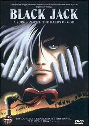 Black Jack: The Movie (sub)