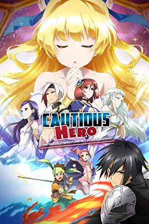 Cautious Hero: The Hero Is Overpowered But Overly Cautious (dub)