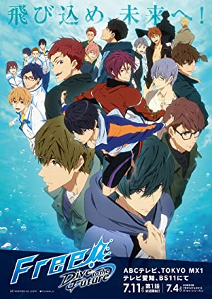 Free! Eternal Summer Special (sub)
