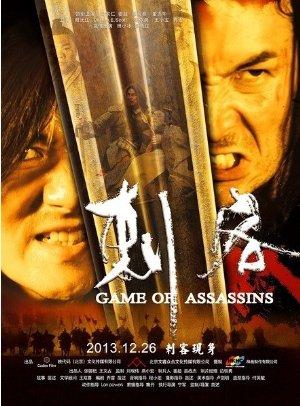 Game Of Assassins 2013