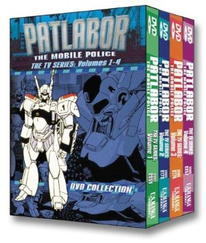 Mobile Police Patlabor: The New Files