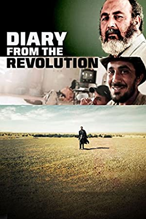 Diary From The Revolution