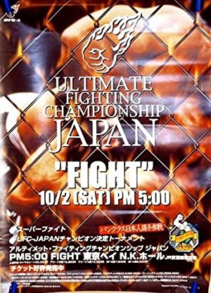 Ufc 23: Ultimate Japan 2